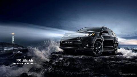 クラウンSUVと兄弟車の可能性、トヨタ ハイランダー の中国仕様を発表へ…上海モーターショー2021