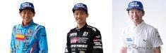 2021年タイヤサポートドライバー、左から松井有紀夫選手、松山北斗選手、川島将貴選手《写真提供 TOYO TIRE》