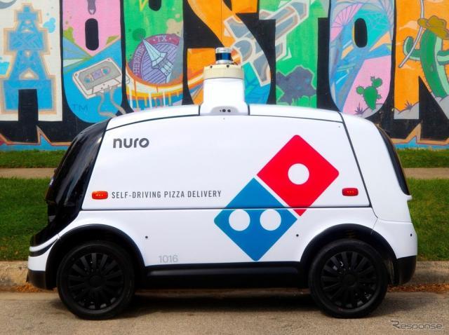 ドミノ・ピザが開始したニューロの無人自動運転車によるピザの配達《photo by Domino》