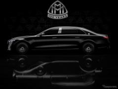 メルセデスマイバッハ Sクラス 新型、V12エンジン搭載車の写真…ブランド誕生100周年に合わせてモデル発表か