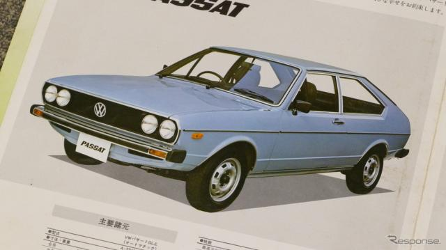 VW パサート B1《カタログ写真撮影 島崎七生人》