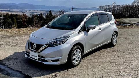 アースカー、福島・磐梯町にカーシェアを提供 観光・ビジネスの交通インフラを支援