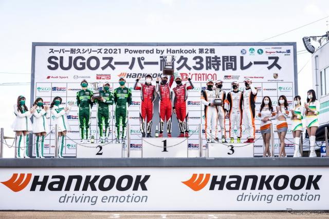 2021スーパー耐久第2戦《写真撮影 益田和久》