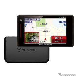ユピテル SUPER CAT LS710、レーザー探知性能40%アップの量販店向けモデル発売…価格は3万9600円