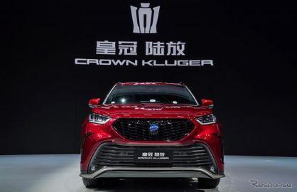 トヨタ クラウン からSUV派生『クラウン・クルーガー』発表…上海モーターショー2021
