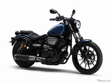 ヤマハ ボルトRスペック、2020年モデル発売へ…カジュアルで上質なブルーとシンプルで力強いブラックの2色を新設定