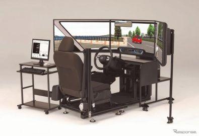 ホンダ、ドライビングシミュレーターを大幅改良…プッシュスタートボタンなど最新装備採用