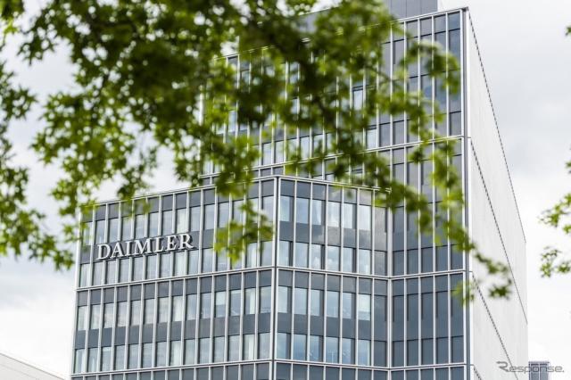 ダイムラーのドイツ本社《photo by Daimler》