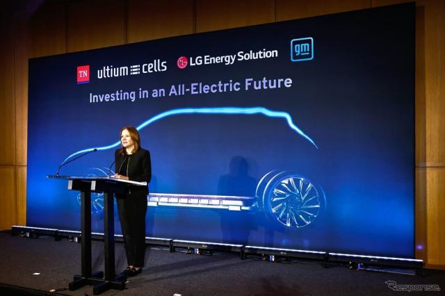 EV向けバッテリーの新工場建設を発表するGMのメアリー・バーラ会長兼CEO《photo by GM》