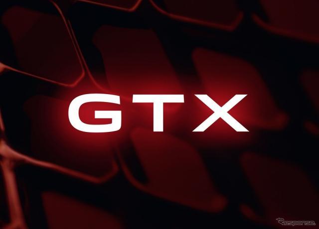 フォルクスワーゲン ID.4 GTX のティザーイメージ《photo by VW》