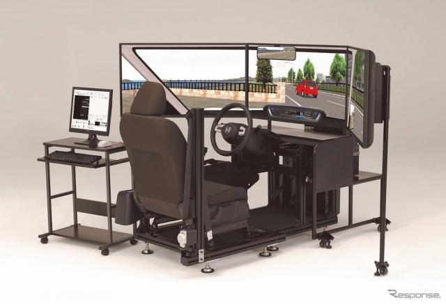 ドライビングシミュレーター《写真提供 本田技研工業》