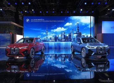 BMWの電動SUV『iX』、航続は600km…上海モーターショー2021で発表