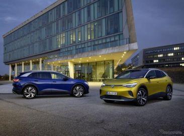 VWの新型EV『ID.4』、2021ワールドカーオブザイヤー受賞… ヤリス と ホンダe を抑える