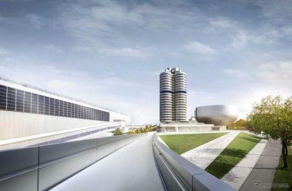 BMWグループ、実質利益が4.7倍と増加 2021年第1四半期暫定決算