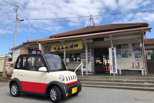 小湊鐵道の上総牛久駅前で超小型EVのシェアリングサービス開始《写真提供 出光興産》