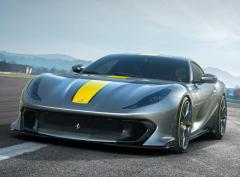 フェラーリ、830馬力の新限定モデルの写真公開 車名は5月5日に発表予定