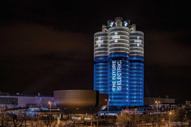 BMWグループのドイツ本社《photo by BMW》