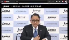 自工会 豊田会長「日本には日本らしいカーボンニュートラル実現の道筋がある」