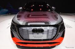 アウディ第5の電動SUV提案、サイズはQ5とQ7の間…上海モーターショー2021