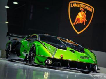 ランボルギーニ史上最強のV12は830馬力、『エッセンサ SCV12』発表…上海モーターショー2021