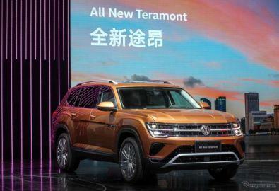 フォルクスワーゲンの大型SUVとSUVクーペに改良新型…上海モーターショー2021で発表