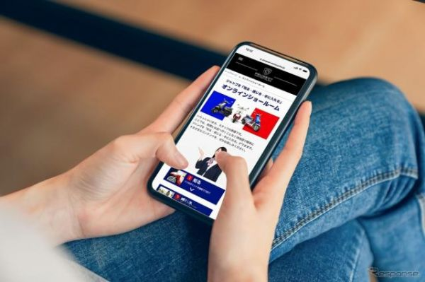 プジョーモトシクル『ジャンゴ』、オンラインショールームを開設…商品説明から購入までをWEB上で完結