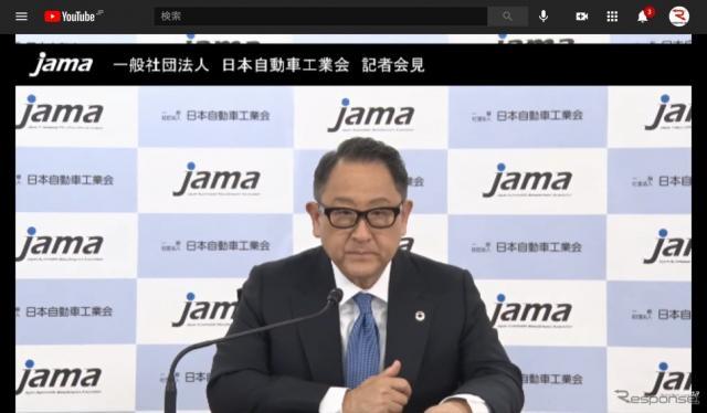 日本自動車工業会の豊田章男会長《オンライン中継画面》