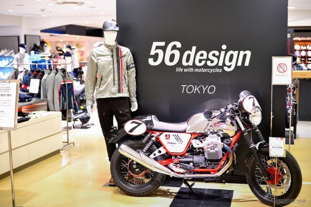 56design TOKYO(西武渋谷店B館6階)《写真提供 Motorimoda》