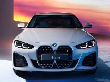 BMWの新型EV『i4』に「Mスポーツ」、プロトタイプを発表…上海モーターショー2021