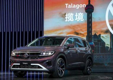 VW初のフルサイズSUV、全長5152mmの『タラゴン』発表…上海モーターショー2021