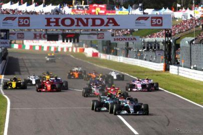 【F1 日本GP】ホンダ、2021年大会の冠スポンサーに…鈴鹿サーキットでの開催は2024年まで延長