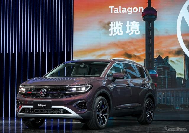 フォルクスワーゲン・タラゴン(上海モーターショー2021)《photo by VW》