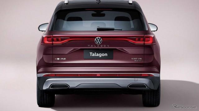 フォルクスワーゲン・タラゴン《photo by VW》