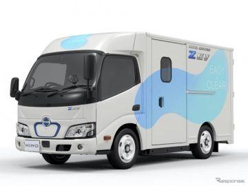 日野自動車と関西電力、合弁設立へ---電動商用車の導入を支援