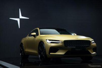 ポールスター最初の市販車に最終モデル、全身ゴールドで年内生産終了…上海モーターショー2021