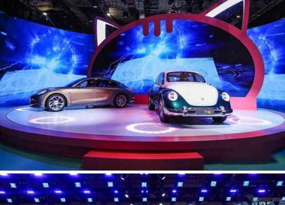 ビートル が4ドアで復活? EV『パンクキャット』を長城汽車が発表…上海モーターショー2021