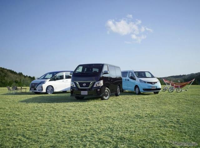 左からセレナ マルチベッド、NV350キャラバン マルチベッド、NV200バネット マルチベッドワゴン《写真提供 日産自動車》