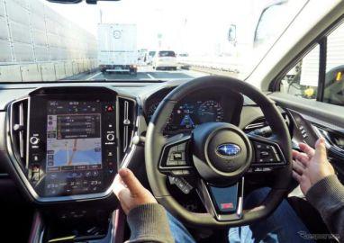 渋滞時ハンズオフ走行、スバル レヴォーグ の「アイサイトX」で体感…SIP試乗会