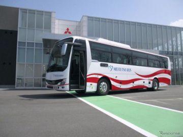三菱ふそう、大型観光バス『エアロクィーン/エアロエース』折戸仕様車の販売開始