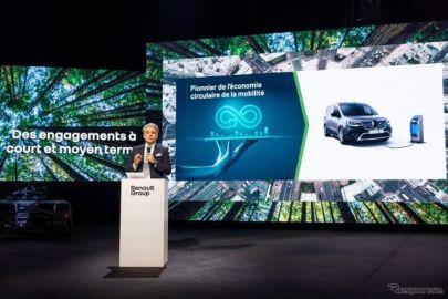 ルノー、欧州新車販売に占める電動車の割合を90%に 2030年
