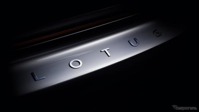 ロータスの新型スポーツカー、車名は『エミーラ』《photo by Lotus》