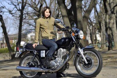 【ヤマハ SR400 試乗】キックスタートは女子には大変?レトロな振動も「楽しい!」…小鳥遊レイラ