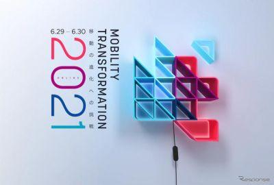 「移動の進化への挑戦」オンラインカンファレンス 6月29-30日にスマートドライブが開催
