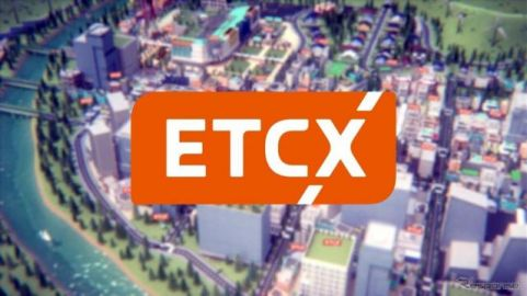 クルマに乗ったまま、店舗や地方有料道路でETC決済…『ETCX』サービス開始