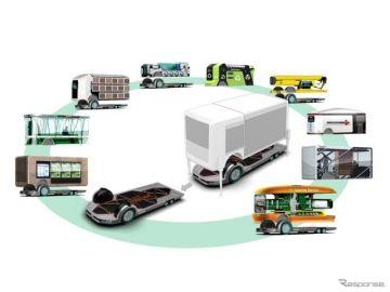 日野が次世代商用EVを開発---イスラエルの電動モビリティ企業と提携