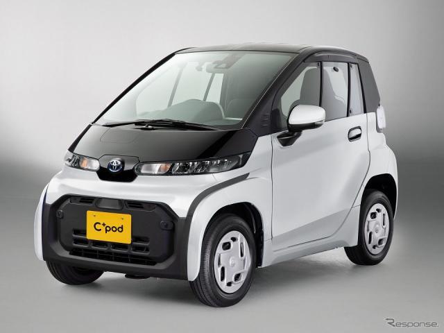 トヨタ C+pod(参考画像)《写真提供 トヨタ自動車》