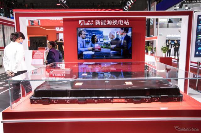 奥動新能源(上海モーターショー2021)《Photo by VCG/VCG via Getty Images/ゲッティイメージズ》