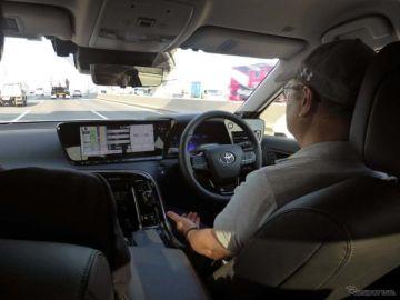新型 MIRAI で手放し運転! トヨタ「アドバンスドドライブ」の実力を試した…SIP試乗会