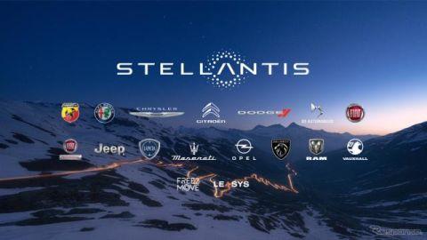 ステランティス、欧州新車販売で初のトップシェアに 2021年第1四半期