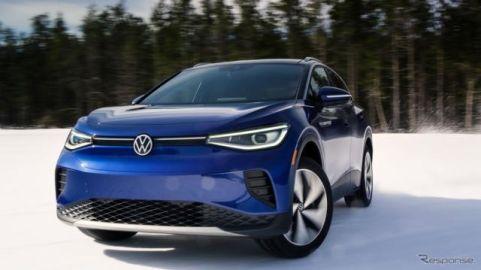 VWの電動SUVクーペ『ID.5』、2021年後半デビューへ…プロトタイプ